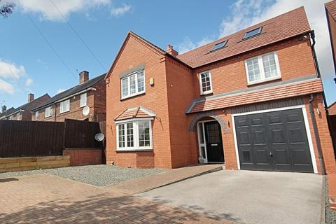 5 bedroom detached house for sale - Trowell Road, Wollaton