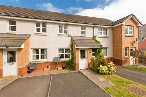2 bedroom terraced house for sale - 29 Goodtrees Gardens, Liberton, EH17 7RY