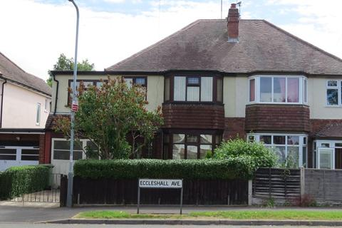4 bedroom semi-detached house for sale - Eccleshall Avenue, Oxley, Wolverhampton, West Midlands, WV10