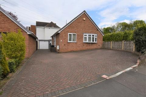 2 bedroom bungalow for sale - Woodbury Road, Halesowen, West Midlands, B62