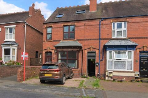 4 bedroom end of terrace house for sale - Sydney Road, Cradley Heath, West Midlands, B64