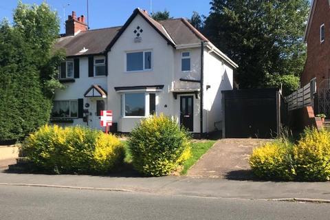 3 bedroom end of terrace house for sale - Furlong Lane, Halesowen, West Midlands, B63