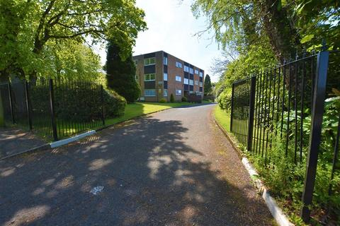 1 bedroom apartment for sale - The Grange, Halesowen Road, Halesowen, West Midlands, B62