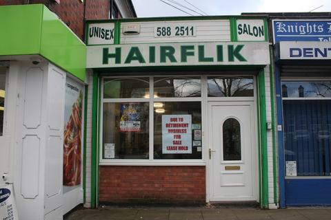 Retail property (high street) to rent - Hollyhedge Road, West Bromwich, West Midlands, B71