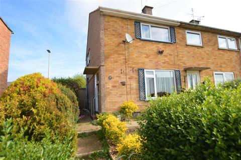 2 bedroom end of terrace house for sale - Hebden Close, Leicester, LE2 9RG