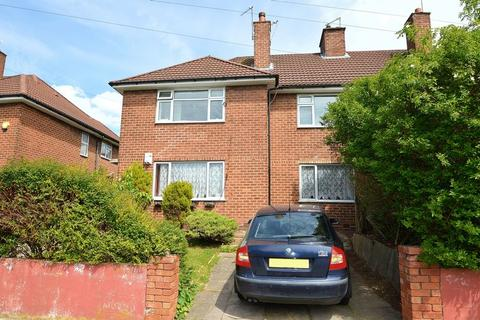 3 bedroom ground floor maisonette for sale - Denshaw Road, Kings Heath, Birmingham, B14