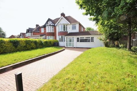 3 bedroom semi-detached house for sale - Swanshurst Lane, Moseley