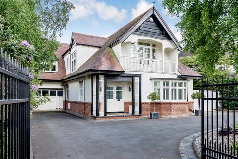 5 bedroom detached house for sale - Broad Oaks Road, Solihull