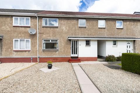 2 bedroom terraced house for sale - Doon Road, Kirkintilloch, Glasgow