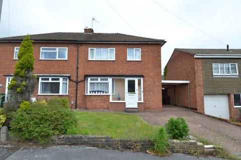 3 bedroom semi-detached house for sale - Beeches Close, Rubery, Birmingham, B45