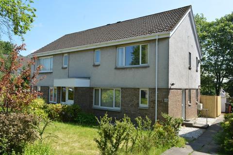 1 bedroom flat for sale - 16 Farm Park, Lenzie, GLASGOW, G66 5QL