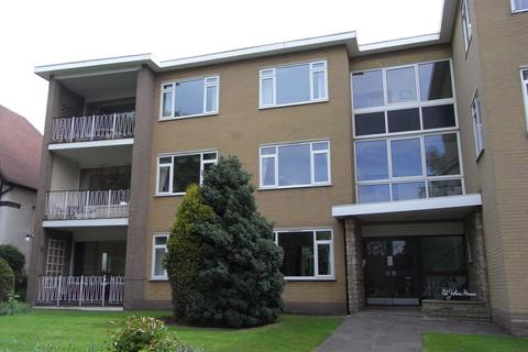 2 bedroom ground floor flat for sale - Seymour Gardens, Crown Lane, Four Oaks, Sutton Coldfield B74