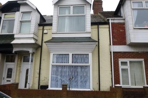 3 bedroom terraced house for sale - WHITEHALL TERRACE, PALLION, SUNDERLAND SOUTH
