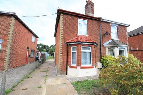 3 bedroom semi-detached house for sale - Newtown Road, Southampton