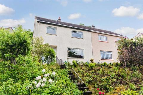 3 bedroom semi-detached house for sale - Cleland Place, Calderwood, EAST KILBRIDE