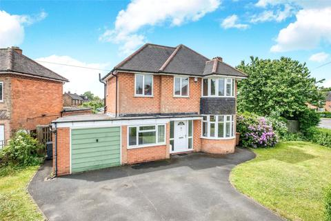 4 bedroom detached house for sale - Hurst Green Road, Bentley Heath, Solihull, B93