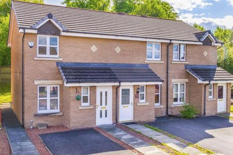 2 bedroom villa for sale - 56 Bowhouse Drive, Glasgow, G45 0NB
