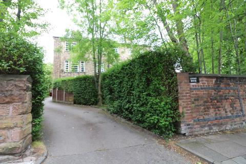 2 bedroom flat to rent - Linnet House, Ullet Road, Aigburth