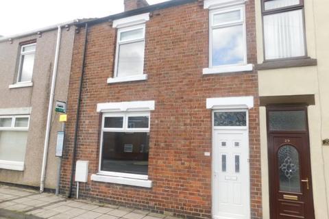 3 bedroom terraced house for sale - LUKE STREET, TRIMDON STATION, SEDGEFIELD DISTRICT
