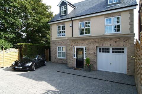 6 bedroom detached house for sale - Southview 19 Redmires Road Sheffield S10 4LA