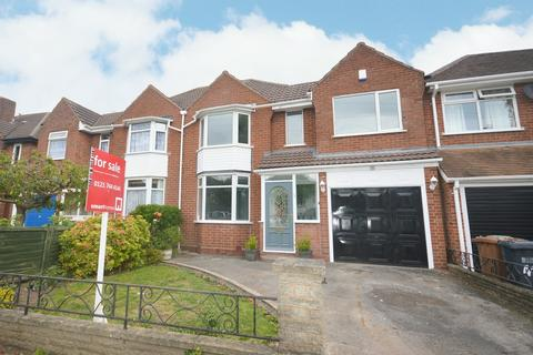 4 bedroom semi-detached house for sale - Jacey Road, Shirley