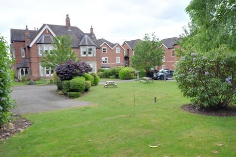 2 bedroom apartment for sale - Oakover Grange, Walton, Stafford, ST17 0NN