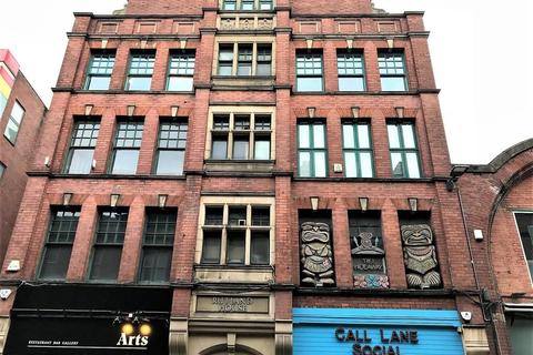 Office to rent - Call Lane, Leeds