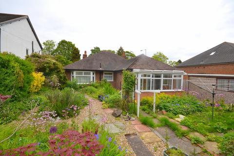 3 bedroom detached bungalow for sale - Basford Park Road, Basford, Newcastle