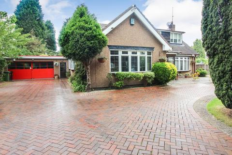 4 bedroom detached house for sale - Broad Lane South, Wednesfield