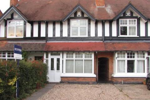 2 bedroom terraced house to rent - Ulverley Green Road, Solihull, B92 8AJ