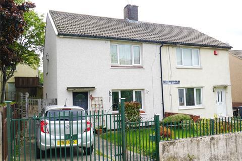 2 bedroom semi-detached house for sale - Kilnsea Mount, Holmewood, Bradford, BD4