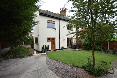 3 bedroom cottage for sale - Church Street West, Pinxton, NOTTINGHAM, Derbyshire