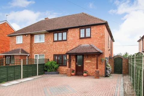 4 bedroom semi-detached house for sale - Pound Lane, Thatcham
