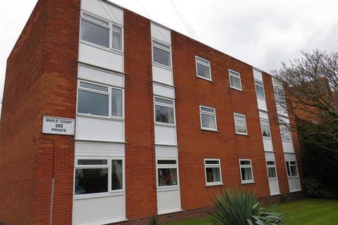 2 bedroom ground floor flat to rent - 105 Wentworth Road, Harborne, Birmingham, B17 9SU