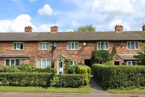 4 bedroom terraced house for sale - Warford Crescent, Great Warford, Alderley Edge