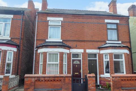 2 bedroom semi-detached house for sale - Worrall Avenue, Long Eaton, Nottingham