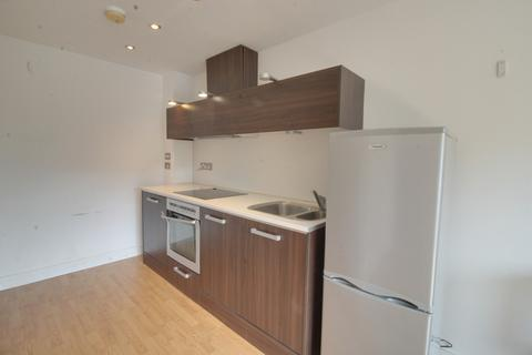 1 bedroom apartment for sale - Islington Gate, Fleet Street, Birmingham