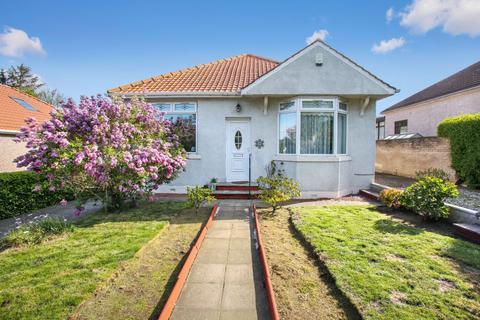 3 bedroom detached house for sale - 495 Gilmerton Road, Edinburgh, EH17 7JE