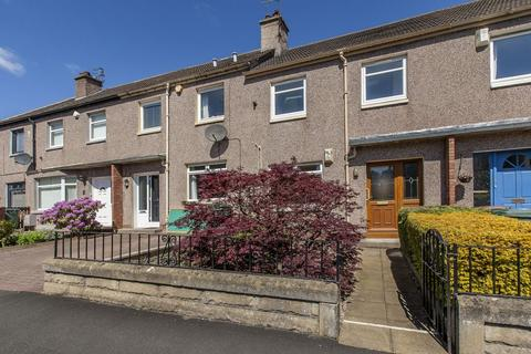 2 bedroom terraced house for sale - 7 Tylers Acre Avenue, Corstorphine, EH12 7JD