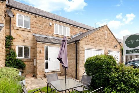 3 bedroom terraced house for sale - Moat End, Thorner, Leeds, West Yorkshire