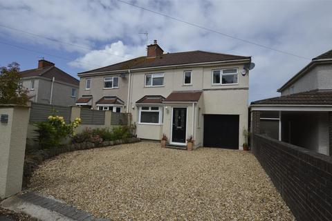 4 bedroom semi-detached house for sale - Park Lane, Frampton Cotterell, BRISTOL, BS36 2HA