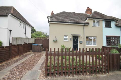 3 bedroom semi-detached house for sale - The Crescent, New Malden