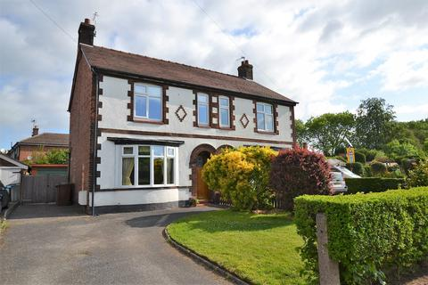 2 bedroom semi-detached house for sale - Macclesfield Road, Holmes Chapel