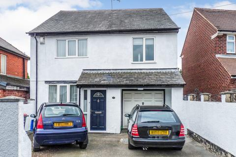 3 bedroom detached house for sale - Garden Lane, Sutton-In-Ashfield