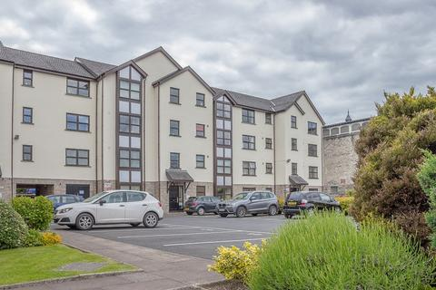 2 bedroom apartment to rent - 35 Sandes Court, Sandes Avenue, Kendal