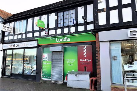 Retail property (high street) to rent - Harrogate Road, Leeds