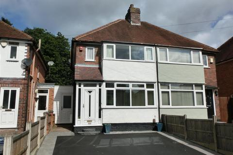 2 bedroom semi-detached house for sale - Blythsford Road, Hall Green, Birmingham