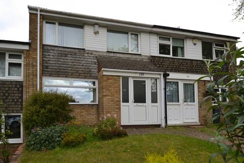 3 bedroom terraced house for sale - Redhill Road, Northfield, Birmingham, B31