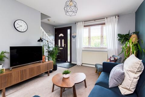 2 bedroom terraced house for sale - Rannoch Grove, Clermiston, Edinburgh, EH4