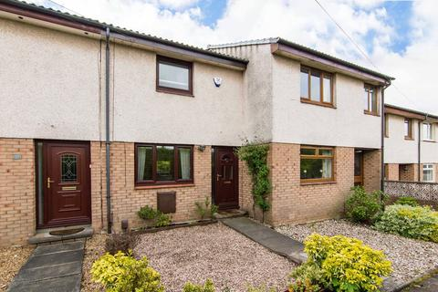 2 bedroom terraced house for sale - Rannoch Grove, Clermiston, Edinburgh, EH4